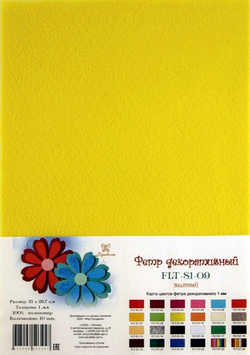 Фетр декоративный Рукоделие 180 г,1 мм, цвет: желтый, 10 штFLT-S1-09Фетр (разновидность войлока, который представляет собой спрессованные натуральные или синтетические волокна) является достаточно прочным и эластичным материалом для рукоделия. Материал во время разрезания ножницами не крошится, не требует дополнительной обработки краев. Поверхность фетра абсолютно одинакова с обеих сторон. Широкая цветовая гамма дает возможность подобрать материал для воплощения самых различных дизайнерских решений и задумок.Декоративный фетр используется для создания различных декоративных элементов: бус, браслетов и заколок для волос, декора для мебели, ковриков, диванных подушек, кашпо для цветов, подставок под горячее, рамок для фотографий, модных сумок и т.д.Состав: 100% полиэстерПолиэстер – довольно прочный материал, который прекрасно держит форму, обладает хорошей износостойкостью, не мнется, сохраняет цвет (не линяет, не выгорает).