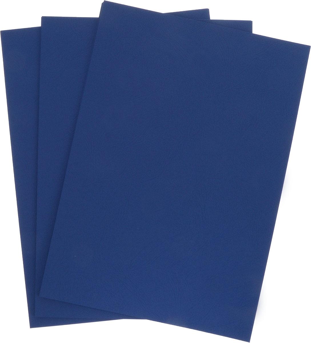 Fellowes FS-53739 Delta A4, Blue обложка для переплета (25 шт)FS-53739Обложка Delta предназначена для оформления документов. Обложка выполнена из картона 250гр/м., тиснением под кожу, 25 штук в розничной упаковке. Идеально подходит как для переплета на пластиковую, так и на металлическую пружины.