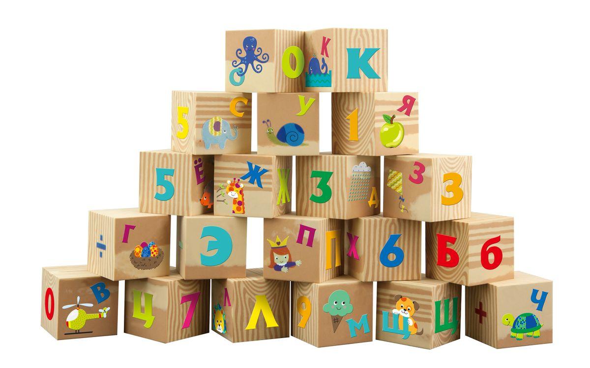 Little Hero Мягкие кубики Буквы и цифры сортеры пирамидки кубики конструкторы little hero