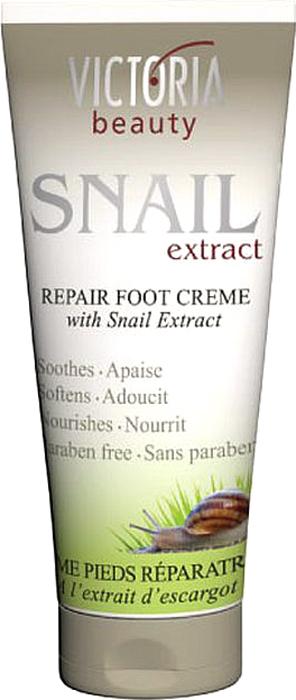 VictoriaBeauty Крем для ног с экстрактом садовой улитки, 100 мл770133Крем для ног Victoria beauty быстро впитывается, увлажняет и смягчает ноги. Содержащийся в креме экстракт улитки помогает регенерацию клеток, успокаивает трещины и раздраженную кожу. Лeгкая текстура и тонкий аромат обеспечивают чувство свежести.