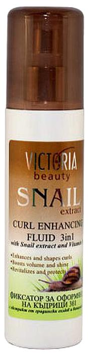VictoriaBeauty Фиксатор для оформления кудрей с экстрактом садовой улитки и витамином F, 150 млKSG10Инновационный продукт для оформления кудрей с ревитализирующим и защитным эффектом, который моделирует Ваши кудри, не делая волосы жирными. Комбинация специфических протеинов в экстракте садовой улитки с витамином F питает и увлажняет волосы, придает им жизненность, энергию и эластичность. Кудри – живые и хорошо оформленные, с блеском и объемом. Продукт ограничивает влияние вредных атмосферных воздействий на прическу. Подходит для часто обрабатываемых волос, потерявших свой блеск и эластичность. Содержит UV фильтр.