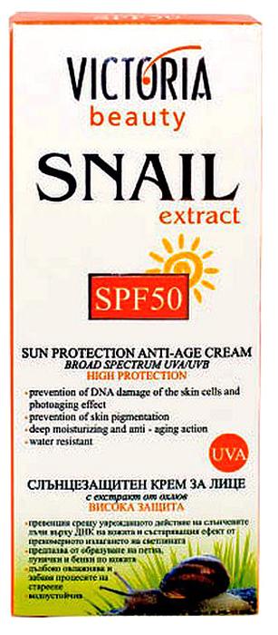 VictoriaBeauty Солнцезащитный крем против морщин с экстрактом улитки SPF50, 50 мл ahava противовозрастной крем для рук с защитой широкого спектра spf15 time to smooth 75 мл