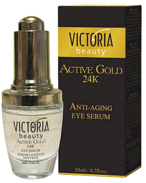 VictoriaBeauty Сыворотка против старения Victoria Beauty Active gold 24 k, 20 мл770397Сыворотка против старения с золотом 24K предназначена для нежной кожи вокруг глаз. Уменьшает появление мелких морщин. Содержащиеся частицы золота, коллаген, гиалуроновая кислота и аскорбиновая кислота / витамин C / дают ощущение молодой и сияющей кожи. Использование сыворотки предотвращает признаки старения. Подходит для всех типов кожи.