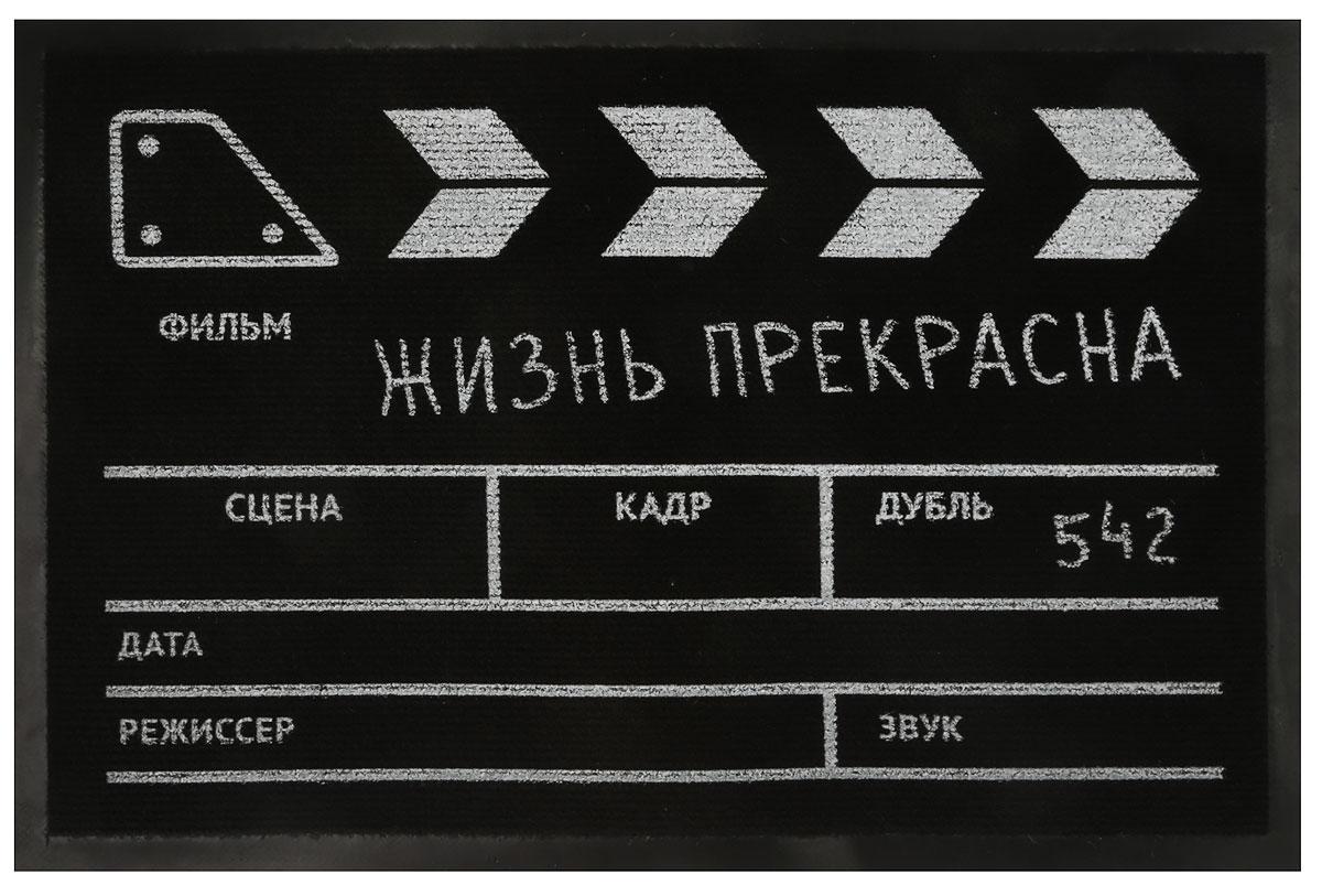Коврик придверный Бюро находок Жизнь прекрасна, цвет: черный, 60 х 40 см рюмки бюро находок рюмка сними напряжение