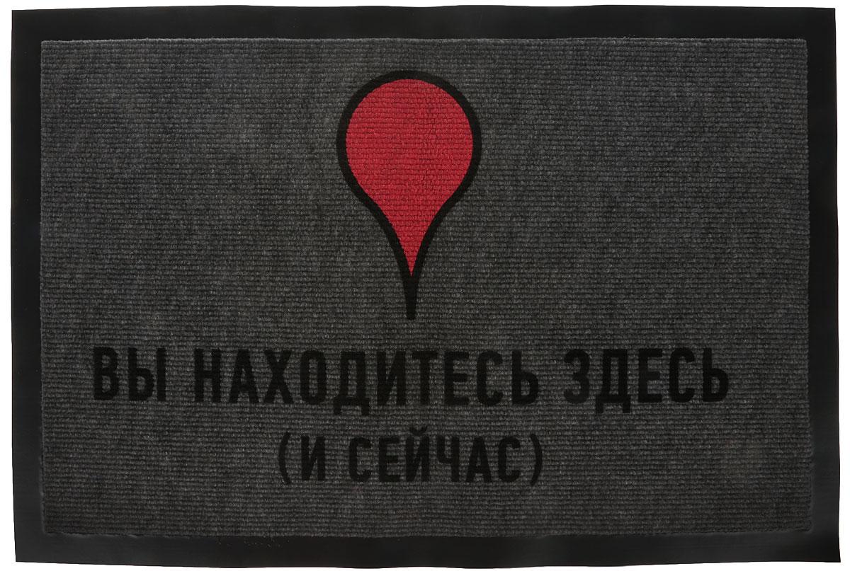 Коврик придверный Бюро находок Здесь и сейчас, цвет: серый, 60 х 40 см рюмки бюро находок рюмка сними напряжение