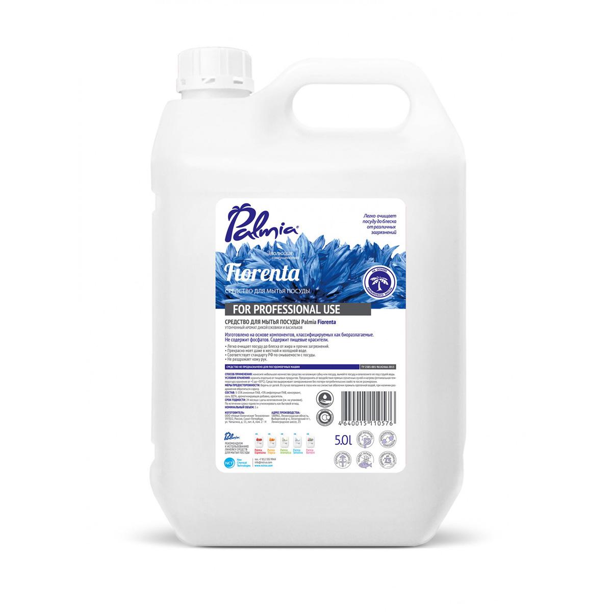 Гель для мытья посуды Palmia Fiorenta, с ароматом ежевики и васильков, 5 л4640015110576Гель для мытья посуды c ароматом ежевики и васильков. Отлично смывает любые загрязнения , смывает трудновыводимые запахи. Полностью смывается при ополаскивании. Продукт полностью биоразлагаем.
