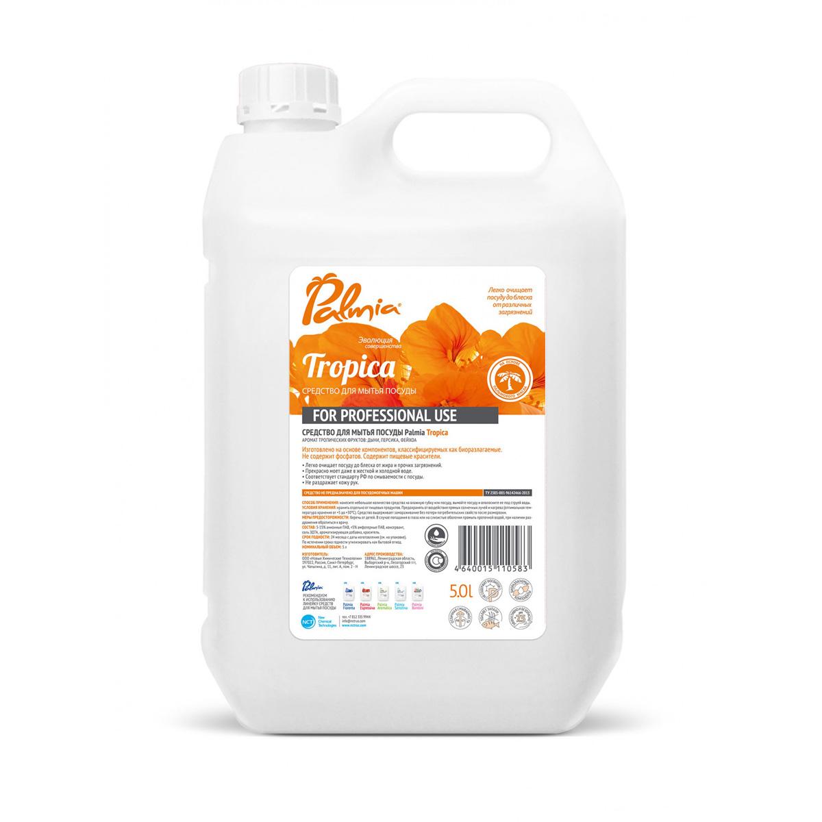 Гель для мытья посуды Palmia Tropica, с ароматом персика, дыни и фейхоа, 5 л4640015110583Гель для мытья посуды c ароматом персиков, дыни и фейхоа. Отлично смывает любые загрязнения, также трудновыводимые запахи. Полностью смывается при ополаскивании. Продукт полностью биоразлагаем.