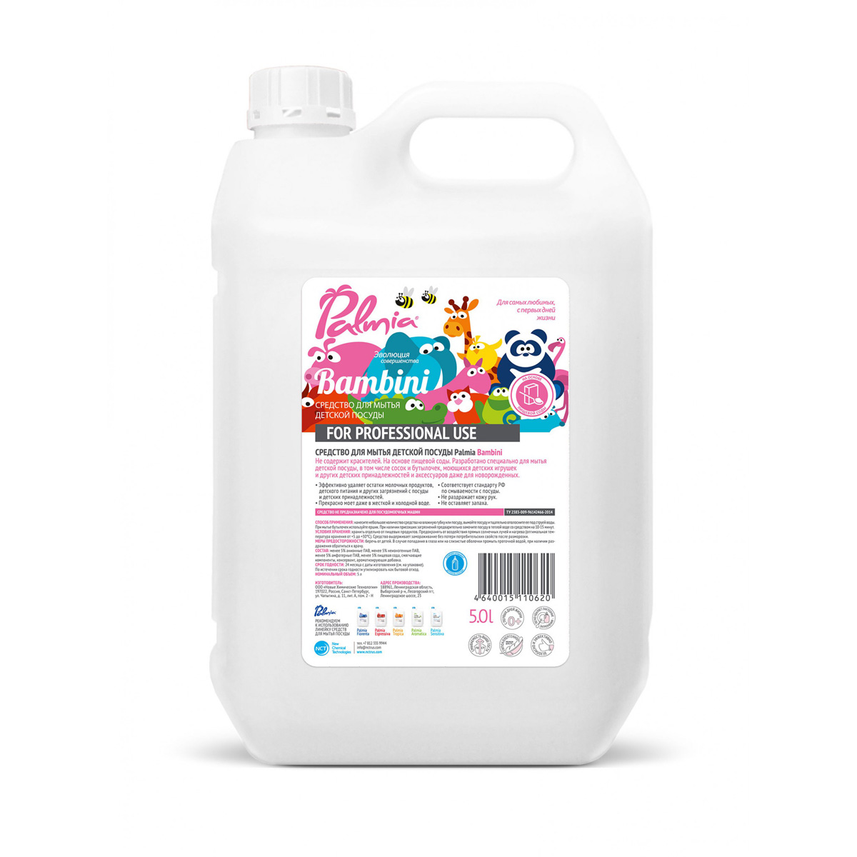 Гель для мытья детской посуды Palmia Bambini, 5 л4640015110620Palmia Bambini – гипоалегенное средство для мытья детской посуды, сосок, игрушек, других моющихся детских аксессуаров, который можно использовать с первых дней жизни малыша. Формула разработана специально для устранения специфики загрязнений детской посуды. Гель действенно справляется с остатками лактозы и детского питания. Полностью смывается с посуды.
