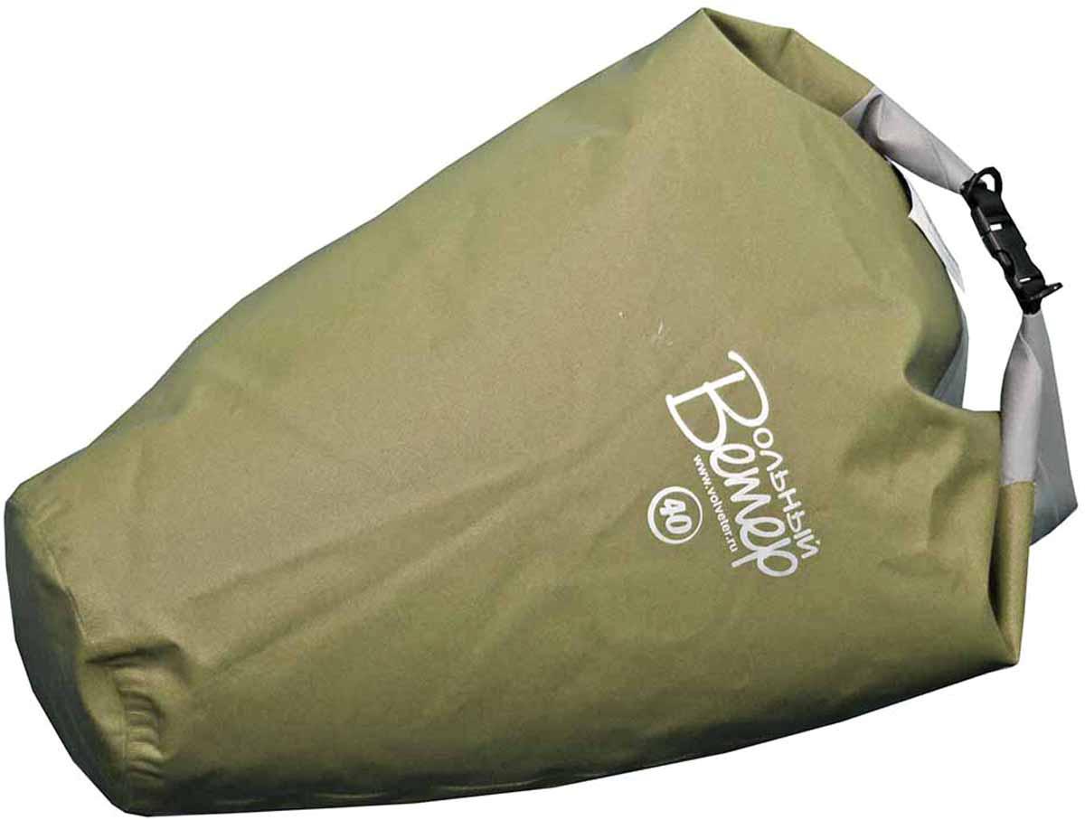 Гермомешок Вольный ветер Конус, цвет: зеленый, 40 л цена