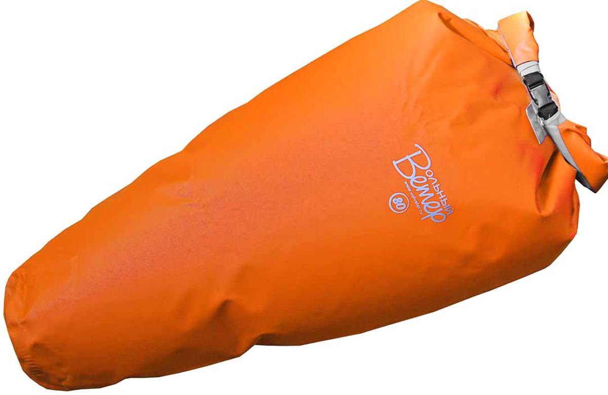 Гермомешок Вольный ветер Конус, цвет: оранжевый, 80 л цена