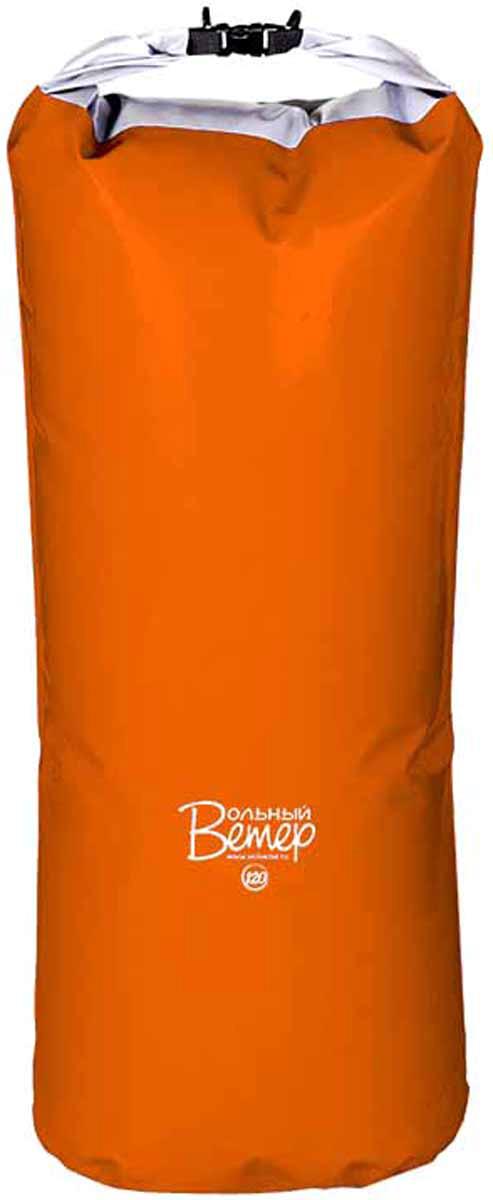 Гермомешок Вольный ветер, цвет: оранжевый, 120 л цена