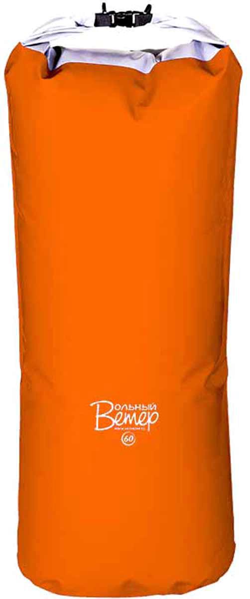 Гермомешок Вольный ветер, цвет: оранжевый, 60 л цена