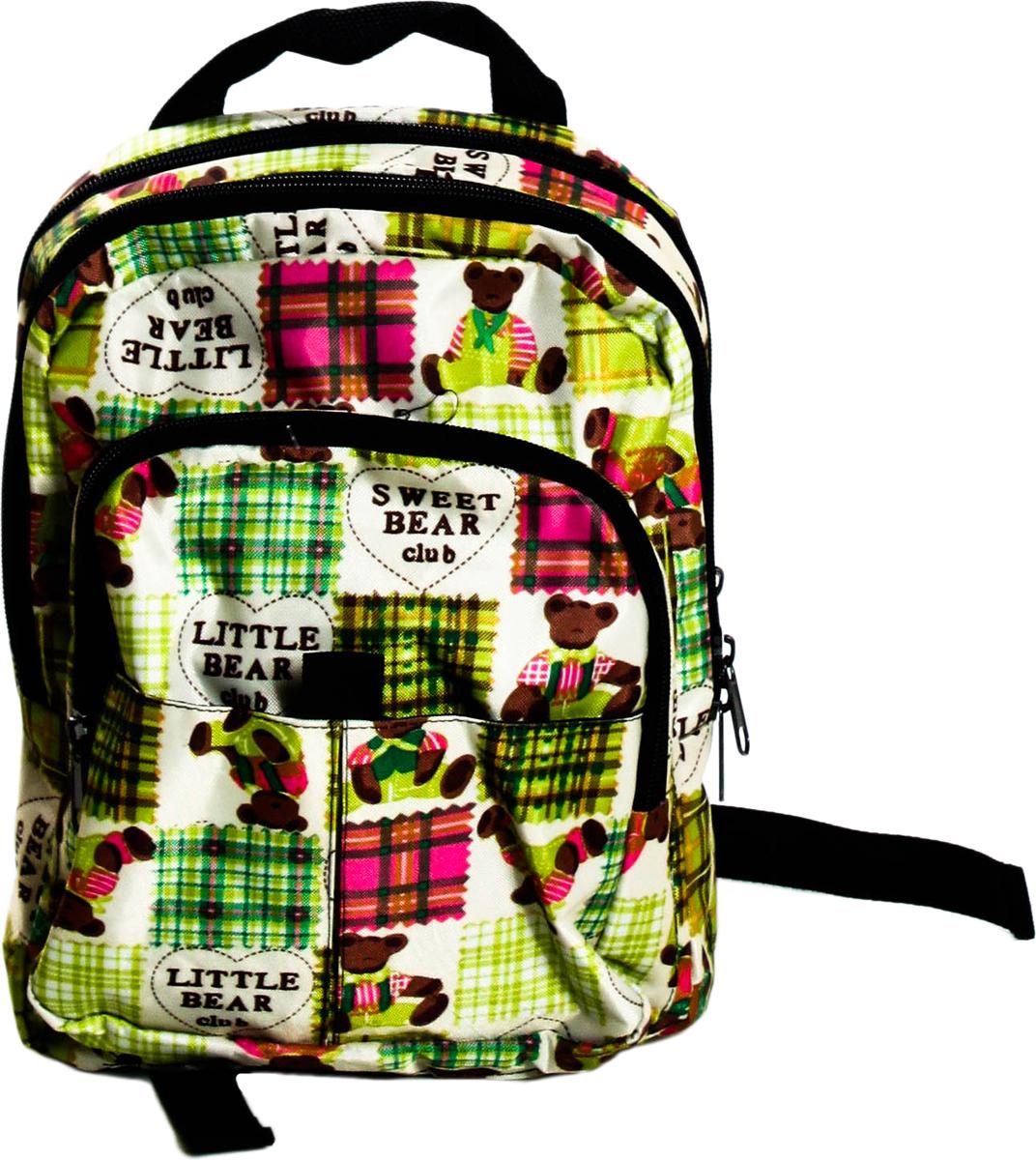 Рюкзак детский Мишки, цвет: светло-зеленый, 8 л081 МишкиТекстильный рюкзак для маленьких модников и модниц! Идеален, как для повседневной носки, так и для поездок и путешествий. В свой рюкзак Ваш ребенок сможет собрать самые необходимые для него вещи : любимую игрушку, раскраску, интересную книгу или свой гаджет. Данная модель не смотря на размер очень вместительна, имеет два основных отделения и два кармана на молнии снаружи.