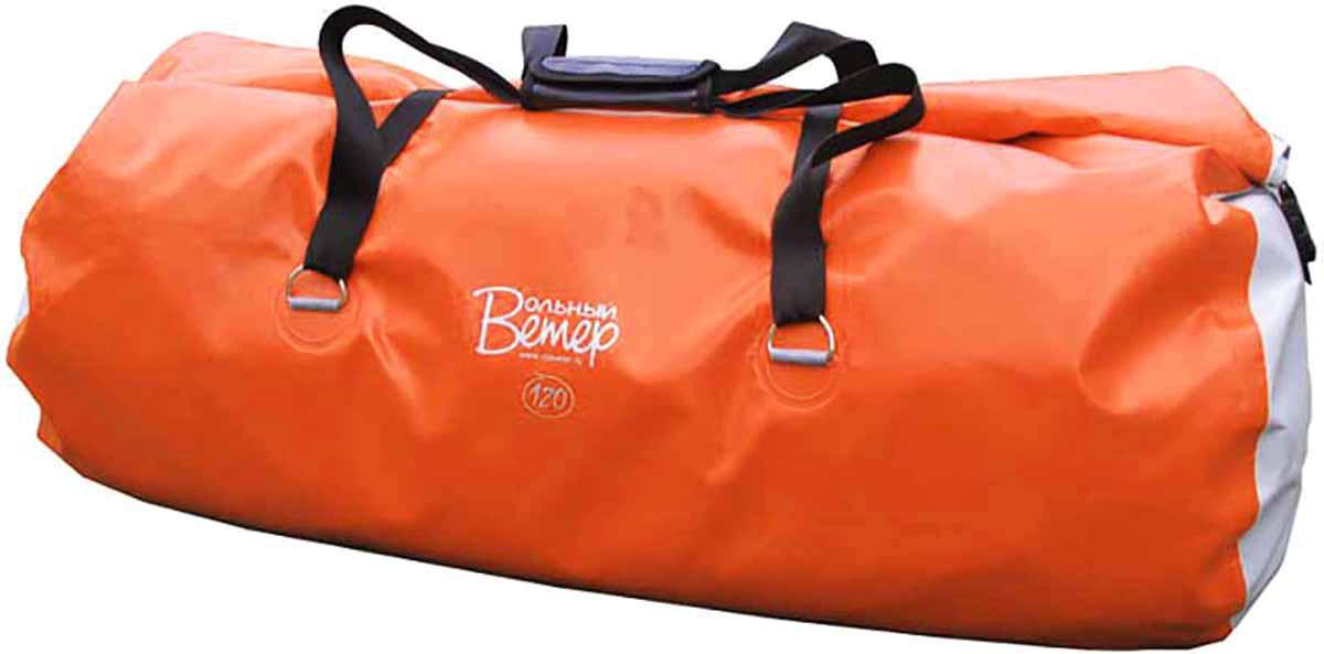 Гермобаул Вольный ветер, цвет: оранжевый, 120 л21032Гермобаул - это герметичная сумка объёмом в 120 литров, которая прекрасно подходит для путешествий на любые мероприятия, связанные с водой.Эта герметичная сумка имеет шесть металлических полуколец, приваренных на станках с ТВЧ. Узлы и технология установки полуколец на гермосумку обеспечивают прочность и герметичность гермобаула даже при экстремально высоких нагрузках, превышающих реальную нагрузку гермосумки в 2-3 раза. Также эти металлические полукольца позволяют надёжно закрепить гермобаул на катамаране, во время категорийного сплава, или в лодке во время простого путешествия.Все швы гермосумки (гермобаула) проварены. Вдоль клапана гермосумки (гермобаула) пришита пластиковая лента, что обеспечивает более плотную скрутку и фиксацию клапана.