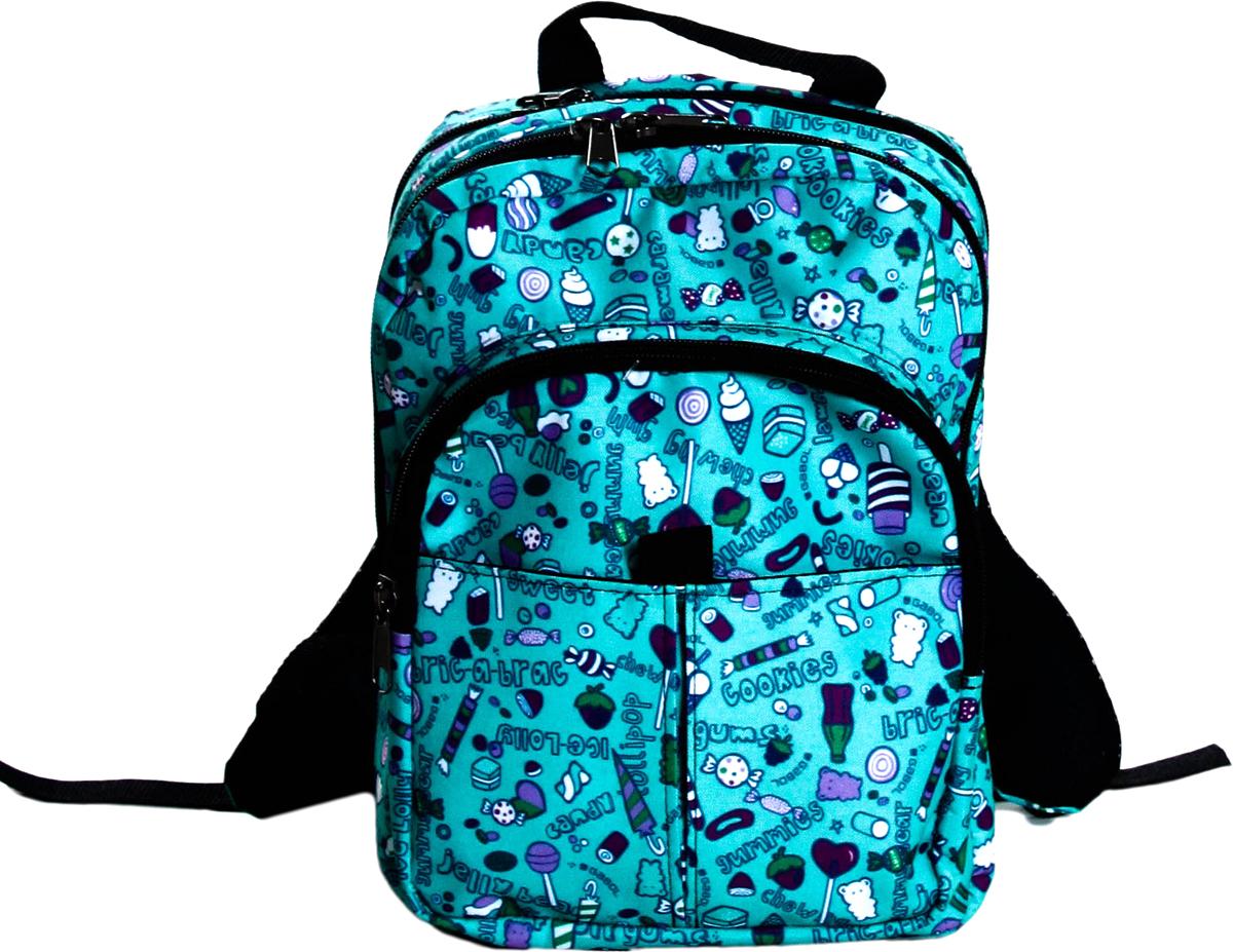 Рюкзак детский Ibag Сладости, цвет: светло-зеленый, 8 л081 сладостиТекстильный рюкзак Ibag Сладости предназначен для маленьких модников и модниц! Идеален, как для повседневной носки, так и для поездок и путешествий. В свой рюкзак ваш ребенок сможет собрать самые необходимые для него вещи : любимую игрушку, раскраску, интересную книгу или свой гаджет. Данная модель не смотря на размер очень вместительна, имеет два основных отделения и два кармана на молнии снаружи.