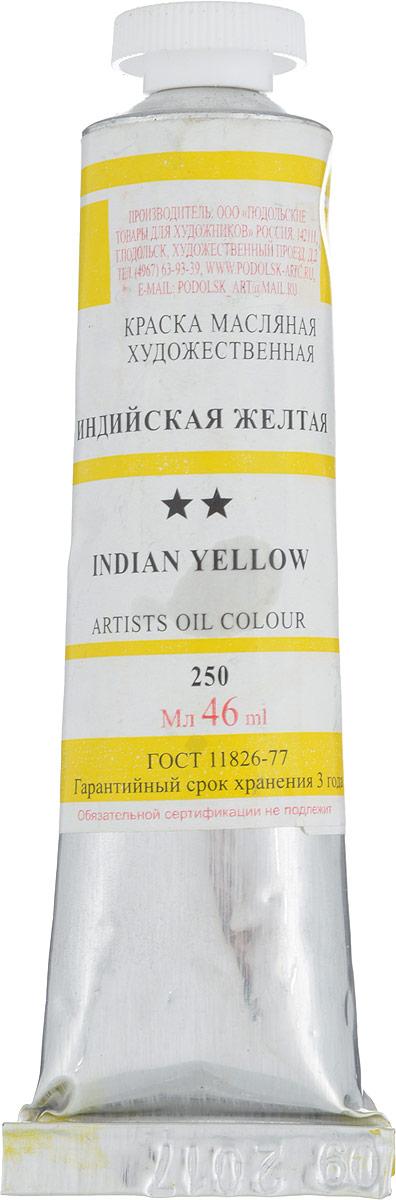 Подольск-Арт-Центр Краска масляная цвет 250 индийский желтый 46 мл190479Тонкотёртая масляная краска для профессионалов изготовлена по бережно сохраняемым рецептурам с применением натуральных пигментов, новейших пигментов особой чистоты и яркости тона, обработанного льняного масла, природных смол, янтаря и даммары.