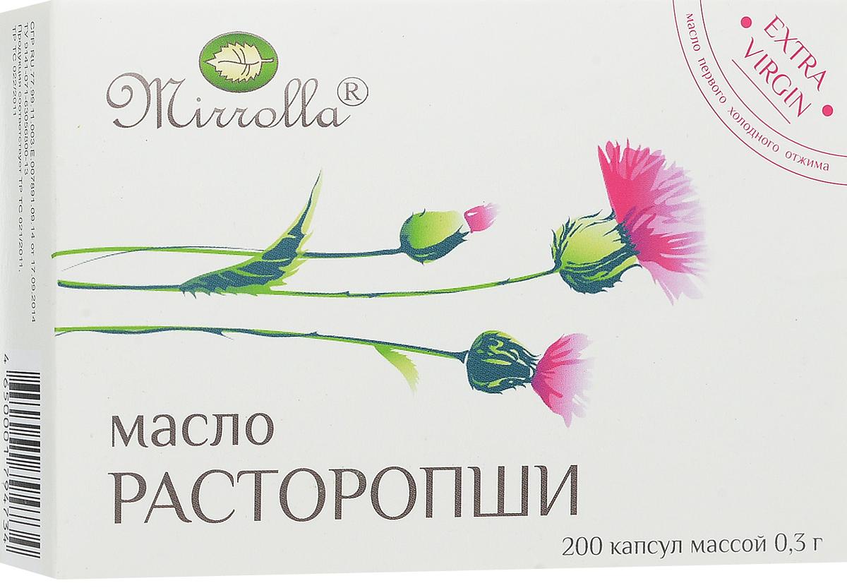 Масло Расторопши Mirrolla, 200 шт x 0,3 г222994Расторопша, известная еще с древности, благотворно влияет на печень, благодаря активному веществу силимарин. Масло расторопши противодействует расстройству печени двумя способами:- Помогает самозащите печени от воздействия вредных веществ;- Ускоряет рост новых клеток печени.Масло расторопши способствует самообновлению печени. Силимарин, содержащийся в расторопше, стимулирует синтез новых клеток печени. Масло расторопши Мирролла незаменимо:- в процессе отвыкания от алкоголя и наркотиков; - для устранения побочных эффектов при приеме лекарств, действующих на печень;- в процессе выздоровления после лечения заболеваний печени; - в гомеопатии при заболеваниях печени, желчного пузыря, селезенки.Сфера применения: Гепатология; Регенерирующее.