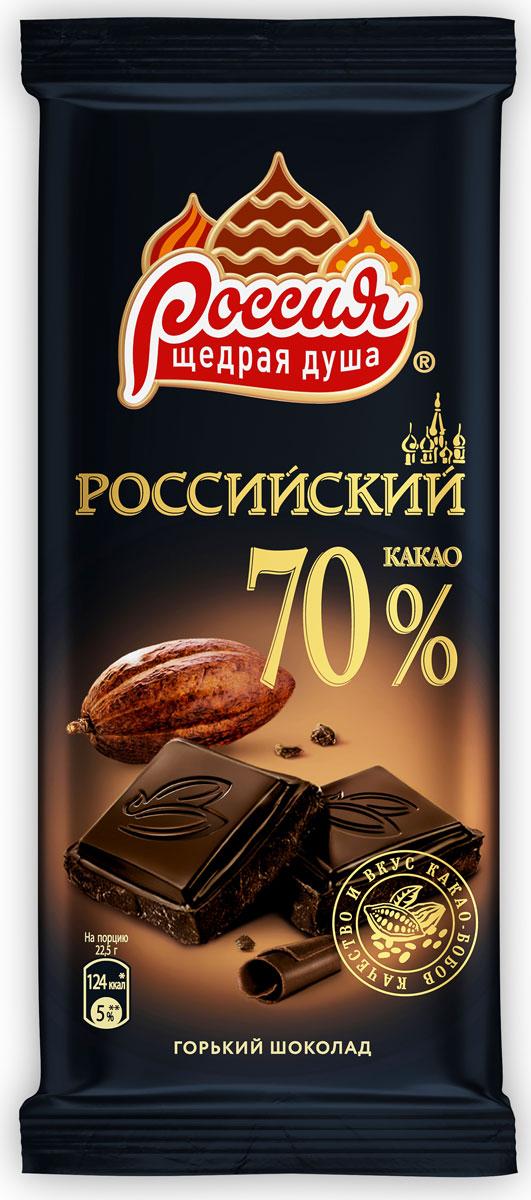 Россия-Щедрая душа! Российский горький шоколад, 90 г россия щедрая душа родные просторы конфеты с арахисом 200 г