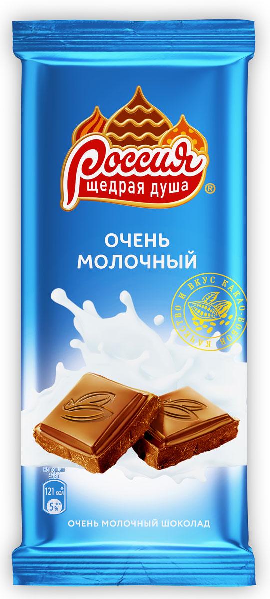 Россия-Щедрая душа! молочный шоколад, 90 г chokocat любимой дочке молочный шоколад 60 г