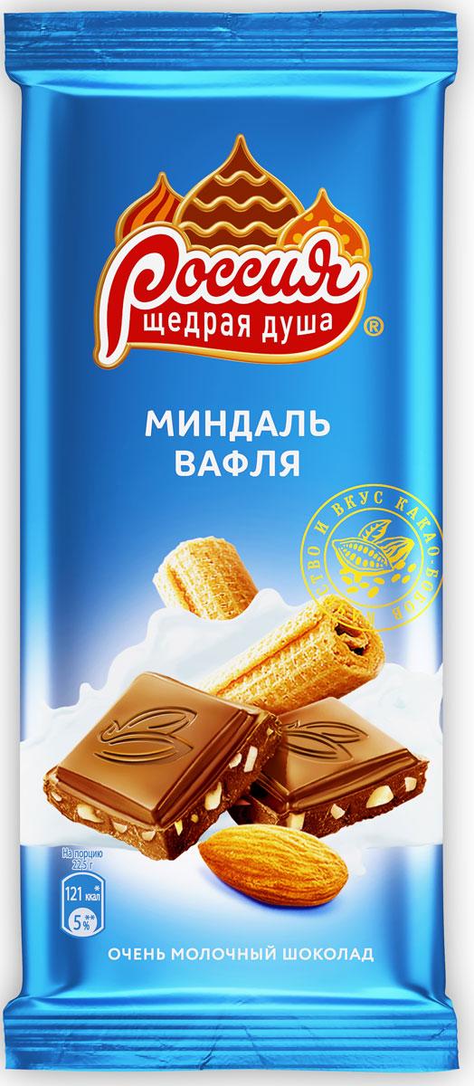 Россия-Щедрая душа! молочный шоколад с миндалем и вафлей, 90 г россия щедрая душа родные просторы конфеты с арахисом 200 г