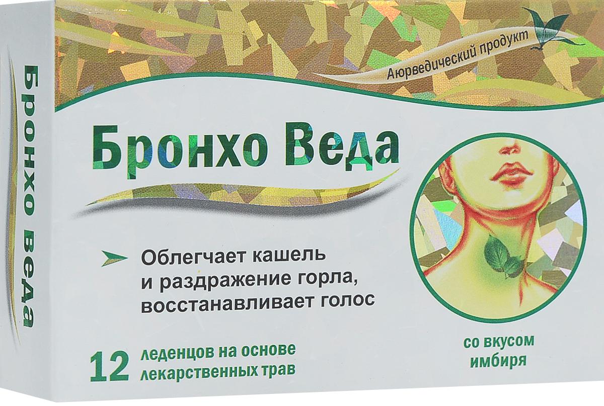 Леденцы Бронхо Веда, со вкусом имбиря, 12 шт223900Бронхо Веда со вкусом имбиря - леденцы на основе лекарственных трав, созданные по канонам Аюрведической медицины; облегчают кашель и раздражение горла, восстанавливают голос.Против гриппа и простуды. Товар сертифицирован.