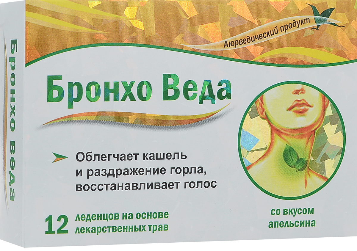 Леденцы Бронхо Веда, со вкусом апельсина, 12 шт223896Бронхо Веда со вкусом апельсина - леденцы на основе лекарственных трав, созданные по канонам Аюрведической медицины; облегчают кашель и раздражение горла, восстанавливают голос.Против гриппа и простуды. Товар сертифицирован.