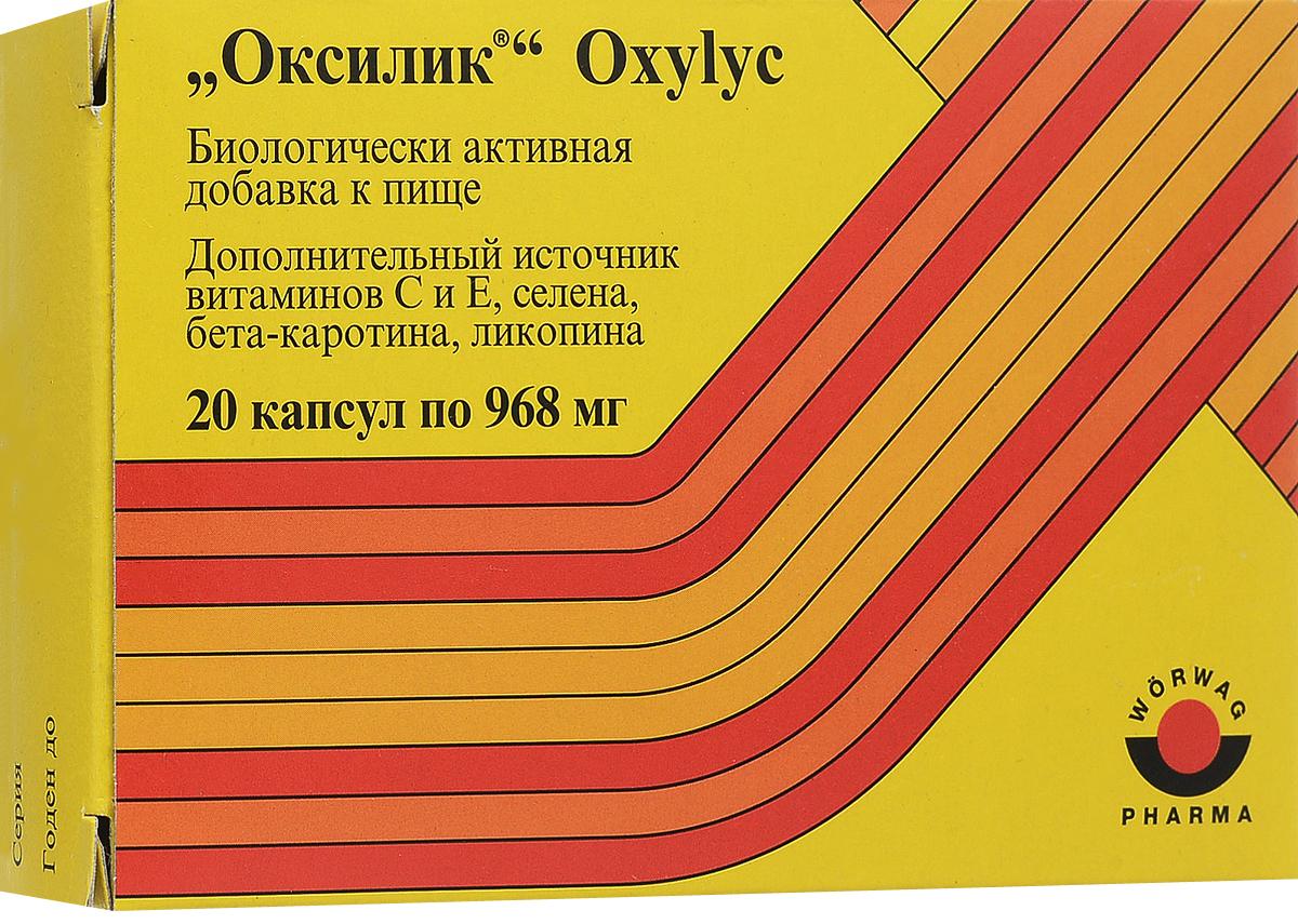 Биологически активная добавка Оксилик, 20 капсул206631Оксилик обеспечивает антиоксидантную защиту организма. Действие комплекса на организм характеризуется свойствами входящих в него компонентов. Витамины С, Е, провитамин А, селен (в соединении с определенным белком), ликопин (придающий томатам красную окраску) обладают антиоксидантными свойствами и способствуют повышению устойчивости организма к неблагоприятным воздействиям со стороны окружающей среды. Сфера применения: ВитаминологияМакро- и микроэлементы
