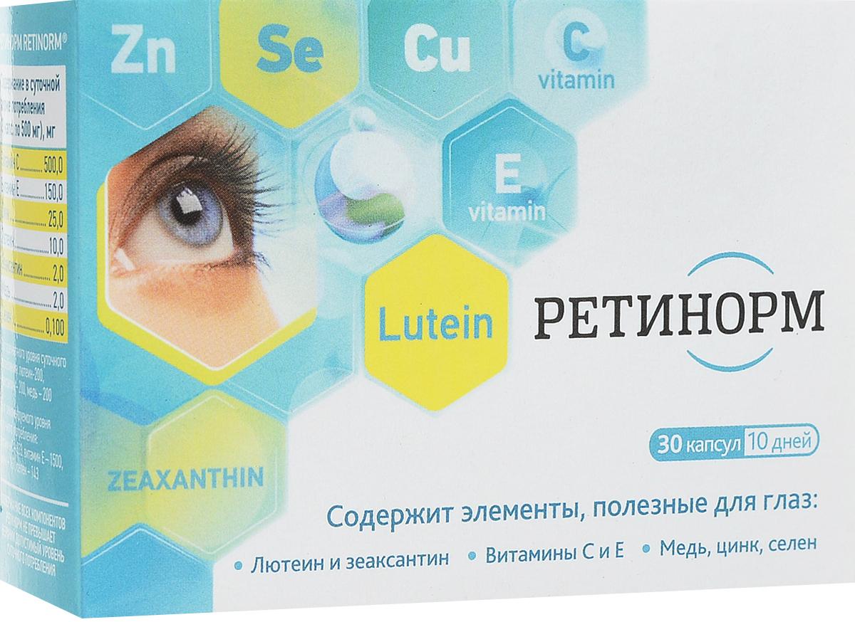 Ретинорм, 30 капсул х 500 мг222980Ретинорм - капсулы с комплексом витаминов, необходимых для хорошего зрения. Рекомендован офтальмологами, в качестве пищевой добавки при повышенных зрительных нагрузках и воздействии на глаза высоких доз ультрафиолета. Может назначаться в комплексной терапии возрастной дегенерации сетчатки и после операций на глазах.Биологические активные компоненты Ретинорм не синтезируются в организме человека, поэтому должны поступать извне с пищей или в составе биологически активных добавок.Входящие в состав Ретинорм лютеин, зеаксантин, витамины С, Е и микроэлементы способствуют нормализации обменных процессов в тканях глаза, снижают риск развития возрастных изменений в сетчатке.Лютеин и зеаксантин.Наше зрение напрямую зависит от степени плотности макулы (жёлтого пятна) - центральной части сетчатки. Растительные каротиноиды (лютеин и зеаксантин) накапливаются в жёлтом пятне, блокируют вредное воздействие ультрафиолетовой части света. Они действуют как сильные антиоксиданты, блокируя действие свободных радикалов, которые повреждают ткани глаза и способствуют снижению зрения.Витамины С и Е.Являются самыми распространенными антиоксидантами, которые усиливают и дополняют действие друг друга, защищая ткани глаза от повреждения. Способствуют восстановлению зрительных пигментов (родопсин и др.) палочек и колбочек, отвечающих за нормальное свето- и цветовосприятие. Способствуют укреплению стенок и повышению эластичности кровеносных сосудов, в том числе сосудов глазного дна. Участвуют в тканевом дыхании и других процессах клеточного обмена. Обладают нейропротекторным действием. Способствуют укреплению глазных мышц и связок.Цинк, медь, селен.Необходимые микроэлементы для поддержания функции зрения, оказывают антиоксидантное действие, а также компенсируют неблагоприятное влияние окружающей среды. Способствуют улучшению питания глазного дна и поддерживают функциональное состояние зрительных нервов. Недостаточное потребление данных микроэлементов может привес
