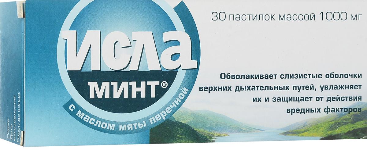 Исла Минт, 30 шт x 1000 мг210969В препарате Исла Минт содержится экстракт из лекарственного растения Cetraria islandica (исландский мох), которое еще во времена древних цивилизаций было хорошо известно благодаря своему благотворному терапевтическому действию при воспалительных заболеваниях дыхательных путей.Лечебный эффект препарата Исла-Минт при катаральных заболеваниях дыхательных путей основывается, в первую очередь, на антимикробной активности и иммуностимулирующих свойствах растительного экстракта, который содержится в нем, что доказано результатами научных исследований. Поскольку препарат Исла-Минт обладает еще и защитными свойствами, его можно применять также с профилактической целью, например при особойчувствительности дыхательных путей или при повышенной нагрузке на них (в том числе и при занятиях спортом).Полисахариды, содержащиеся в препарате, обволакивают слизистые оболочки воздухоносных путей и эффективно защищают их от воздействия вредных внешних факторов и различного вида раздражителей.Когда существует опасность простуды, профилактическое применение препарата Исла-Минт, способного защищать слизистые оболочки, может снижать подверженность дыхательных путей различного рода инфекциям. Препарат не раздражает желудок.Показания:- кашель, в том числе при бронхите; охриплость (ларингит, фарингит); БА (как вспомогательное средство);- сильная нагрузка на голосовые связки (у певцов, учителей, лекторов);- сухость слизистых оболочек в сухой атмосфере жилых комнат или в недостаточно увлажненных офисных помещениях во время отопительного периода, а также при ограниченном носовом дыхании или во время спортивных занятий. Сфера применения: Оториноларингология;Против гриппа и простуды.