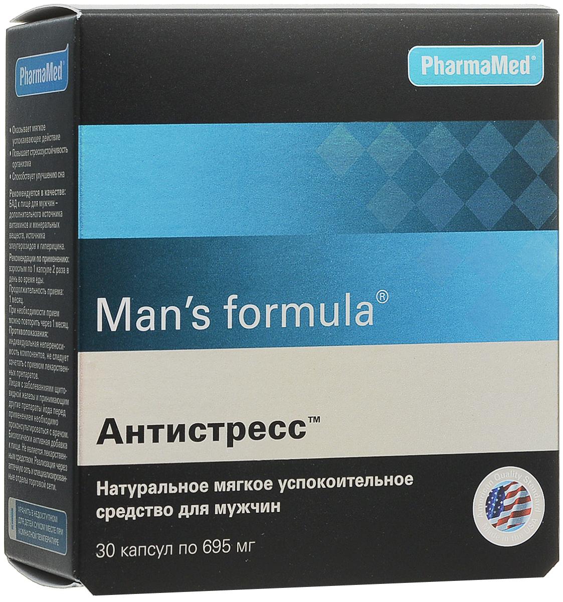 Биокомплекс Mans formula Антистресс, 695 мг х 30 капсул217517Можно ли избавиться от стресса, не прибегая к использованию лекарств? На сегодняшний день одним из самых безопасных и эффективных способов справиться со стрессом является натуральный комплекс Mans formula Антистресс. Созданный с учетом особенностей мужского организма, он устраняет разрушающее воздействие стрессов. Благодаря сбалансированному составу Mans formula Антистресс обогащает организм именно теми витаминами и микроэлементами, которые наиболее быстро сгорают во время стресса, Действие комплекса Антистресс усиленно растительными компонентами, которые обеспечивают максимальную эффективность при сохранении высокой безопасности применения. Mans formula Антистресс быстро снимает эмоциональное напряжение, поднимает настроение, повышает работоспособность, нормализует сон. Натуральный состав и отсутствие побочных эффектов позволяет рекомендовать Антистресс для длительного и безопасного применения мужчинам разного возраста. Mans formula Антистресс - сильное решение успешного мужчины!Товар сертифицирован.