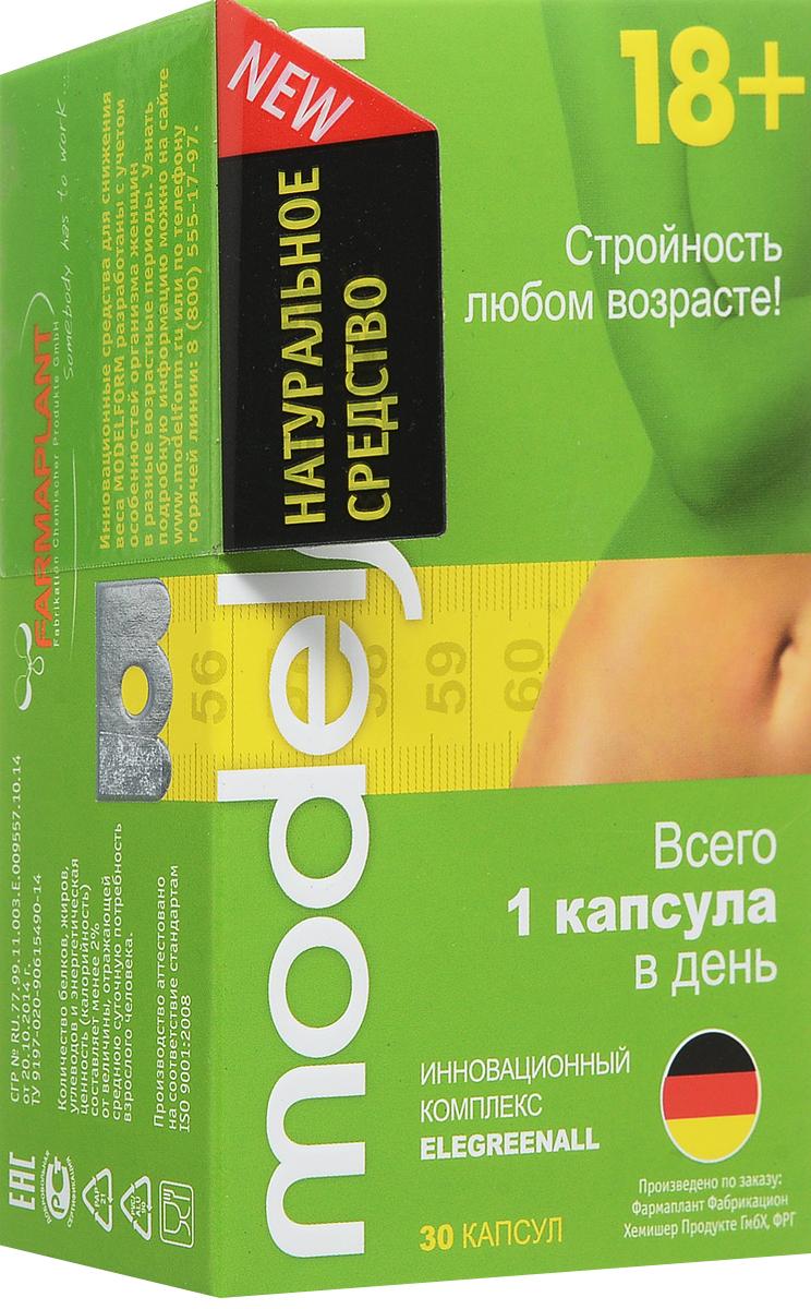 Модельформ 18+, 30 капсул х 360 мг220773Биологически активная добавка к пище Модельформ 18+ (Modelform 18+) на основе растительных экстрактов. Для лиц, контролирующих массу тела. ,Применение Модельформ 18+ способствует: - снижению массы тела; - регулированию аппетита; - улучшению функционального самочувствия; - снижению жировой массы тела (жировых отложений); - уменьшению тяги к мучному и сладкому.Экстракт померанца горького - источник синефрина, который активизирует метаболизм, может подавлять аппетит, способствуя снижению массы тела. Стимулирует в организме термогенез, ускоряет процесс расщепления жиров - активирует жировой обмен. Обладает мягким тонизирующим действием: повышает активность, снимает усталость.Псиллиум - пищевые волокна, которые облегчают снижение массы тела. Они обеспечивают более длительное чувство насыщения, что позволяет сократить объем потребляемой пищи, способствуют сбалансированному усвоению жиров и углеводов, нормализации пищеварения, регулируют работу кишечника.Экстракт мушмулы японской содержит в большом количестве коросолиевую кислоту, калий, витамин С и провитамин А. В ходе проведенных экспериментов доказано влияние на улучшение обмена веществ, снижение уровня липидов, сахара в крови, что способствует снижению жировой массы тела.Для молодых женщин от 18 лет инновационный комплекс ELEGREENALL дополнительно усилен форсколином.Форсколин - натуральное вещество, получаемое из растения Coleus forskohlii (Колеус форсколии). Исследования показали, что экстракт колеуса форсколии активизирует процесс обмена веществ, уменьшает аппетит, способствует снижению жировой массы тела. Товар не является лекарственным средством. Товар не рекомендован для лиц младше 18 лет. Могут быть противопоказания, следует предварительно проконсультироваться со специалистом. Товар сертифицирован.
