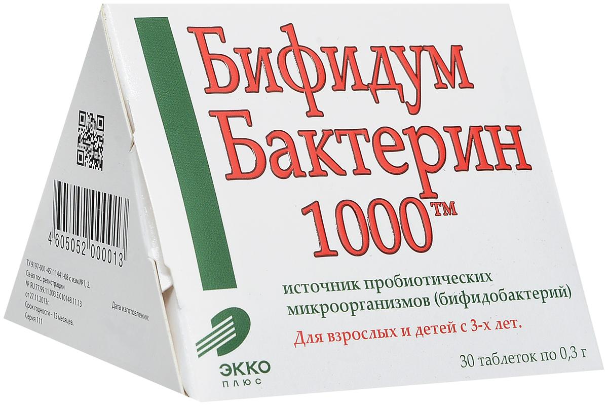 Биологически активная добавка БифидумБактерин 1000, 30 таблеток1043690% бактерий кишечника составляют полезные бифидобактерии. Они образуют своеобразную линию обороны кишечника против гнилостных бактерий. Они же принимают активное участие в пищеварении и всасывании пищи. К сожалению, маленькие труженики гибнут миллионами при несбалансированном питании, употреблении антибиотиков, алкоголя, сигарет, гормональных препаратов. Восстановить их состав поможет БифидумБактерин 1000. 1 таблетка БифидумБактерина1000 содержит 10 в восьмой степени бифидобактерий.Бифидобактерии обладают антагонистической активностью против широкого спектра патогенных микроорганизмов. Эти таблетки нормализуют работу желудка и кишечника, помогают при отравлениях, быстро ликвидируют клинические проявления дисбактериоза. Препарат начинает действовать в течение 2 -3 часов после первого приема. Бифидумбактерин 1000 восстанавливает баланс желудочно- кишечной микрофлоры после курса антибиотиков, способствует нормализации обмена белков, жиров и углеводов, правильному всасыванию витаминов, микро- и макроэлементов. Таблетки удобны в применении: их не нужно растворять в воде, как порошок. Удобная упаковка позволяет взять препарат с собой в дорогу, на работу. При употреблении Бифидумбактерин 1000 снижается уровень холестерина в крови, повышается работоспособность и иммунитет. Бифидобактерии выполняют и витаминообразующие функции, а также участвуют во всасывании фолиевой, никотиновой кислот, солей кальция, витаминов В.Уникальность Бифидумбактерина в том, что его передозировка невозможна. Это абсолютно безвредное средство.Товар сертифицирован.