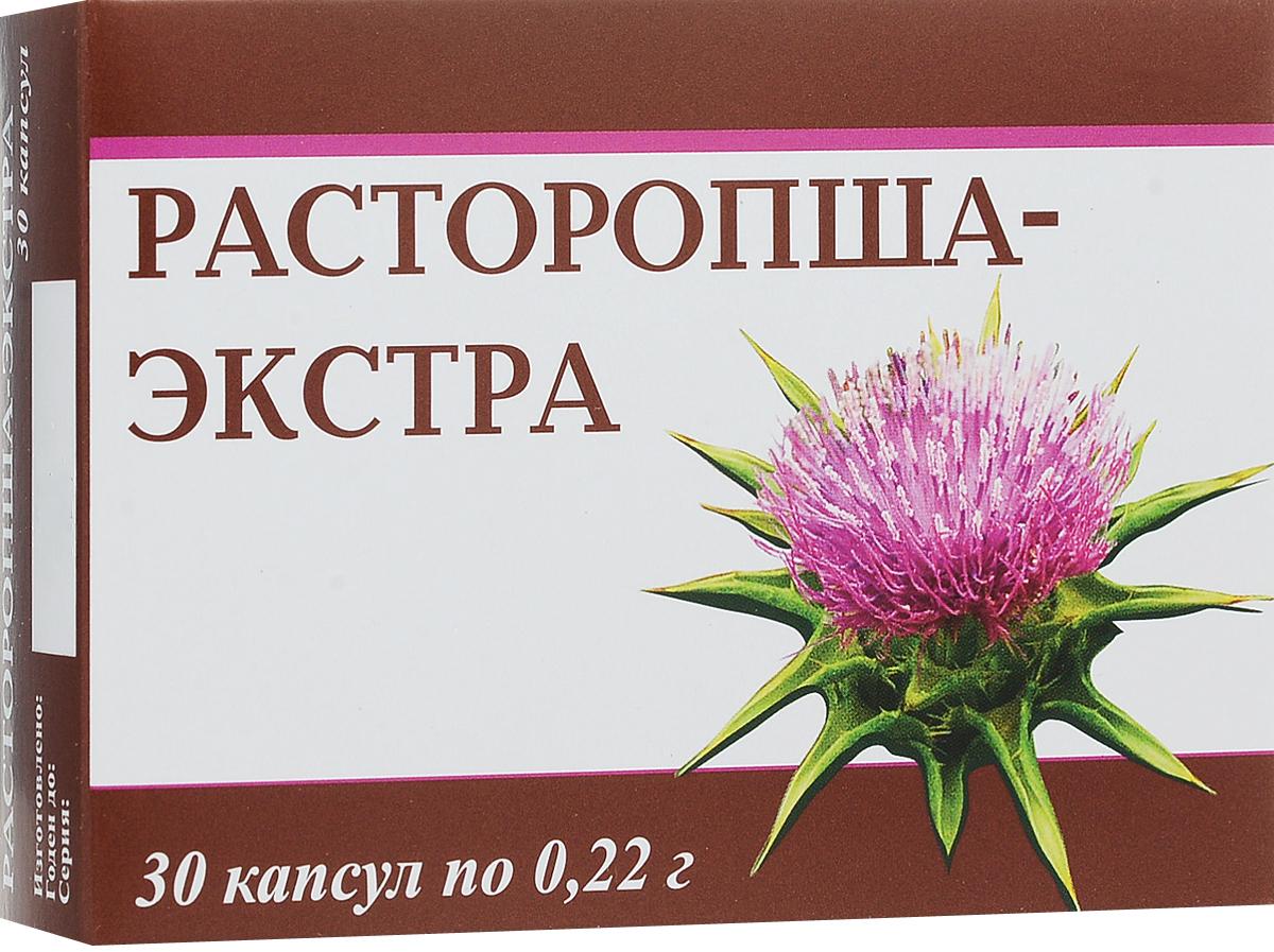 Расторопша Экстра, 30 шт x 0,22 г гепатиум фитопрепарат для печени