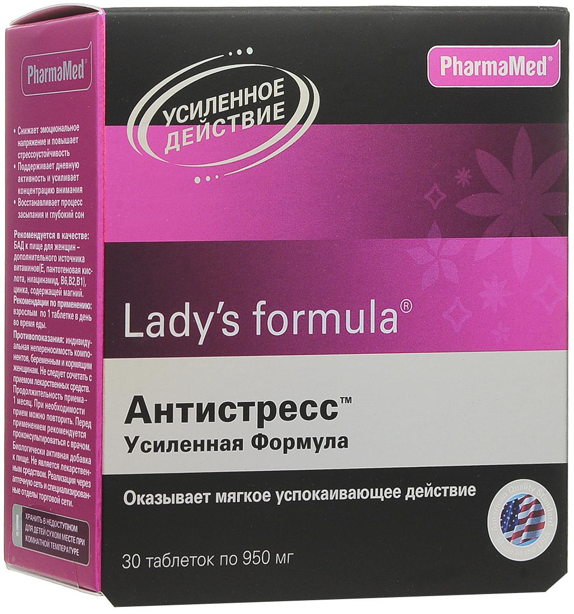 Биокомплекс Ladys formula Антистресс Усиленная формула, 950 мг х 30 таблеток210379Биокомплекс Ladys formula Антистресс Усиленная формула обогащает организм витаминами и минералами, наиболее часто сгорающими во время стрессов. Оригинальная растительная формула комплекса, состоящая из уникальной комбинации экстрактов лекарственных растений, повышает устойчивость организма к стрессовым нагрузкам, оказывает мягкое успокаивающее действие на центральную нервную систему, нормализует сон.Товар сертифицирован.