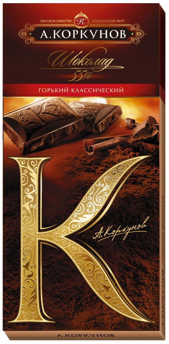 Коркунов горький шоколад 55%, 90 г mc2 игрушечный детектор лжи