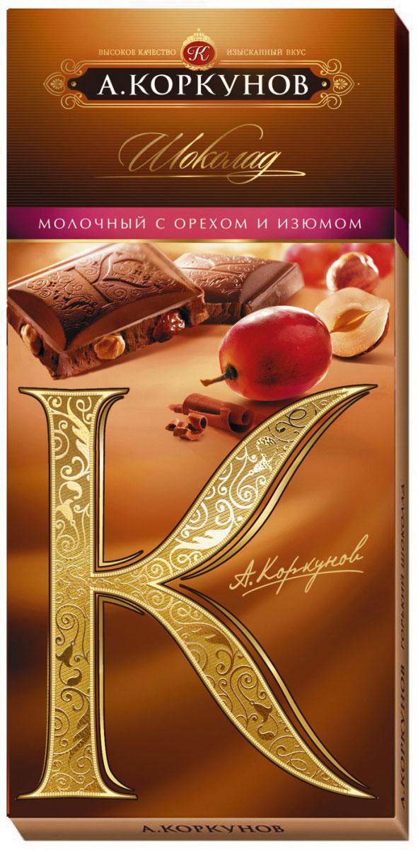 Коркунов молочный шоколад с изюмом и дробленым фундуком, 90 г коркунов ассорти конфеты темный и молочный шоколад 110 г