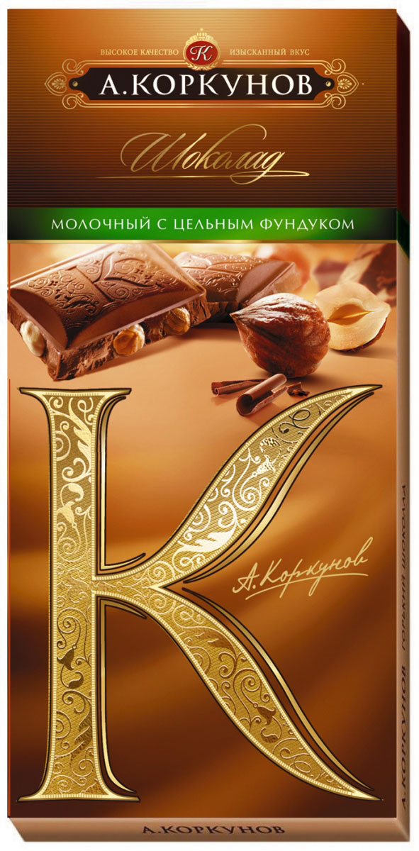 Коркунов молочный шоколад с цельным фундуком, 90 г шоколад milka молочный с цельным миндалем 90г