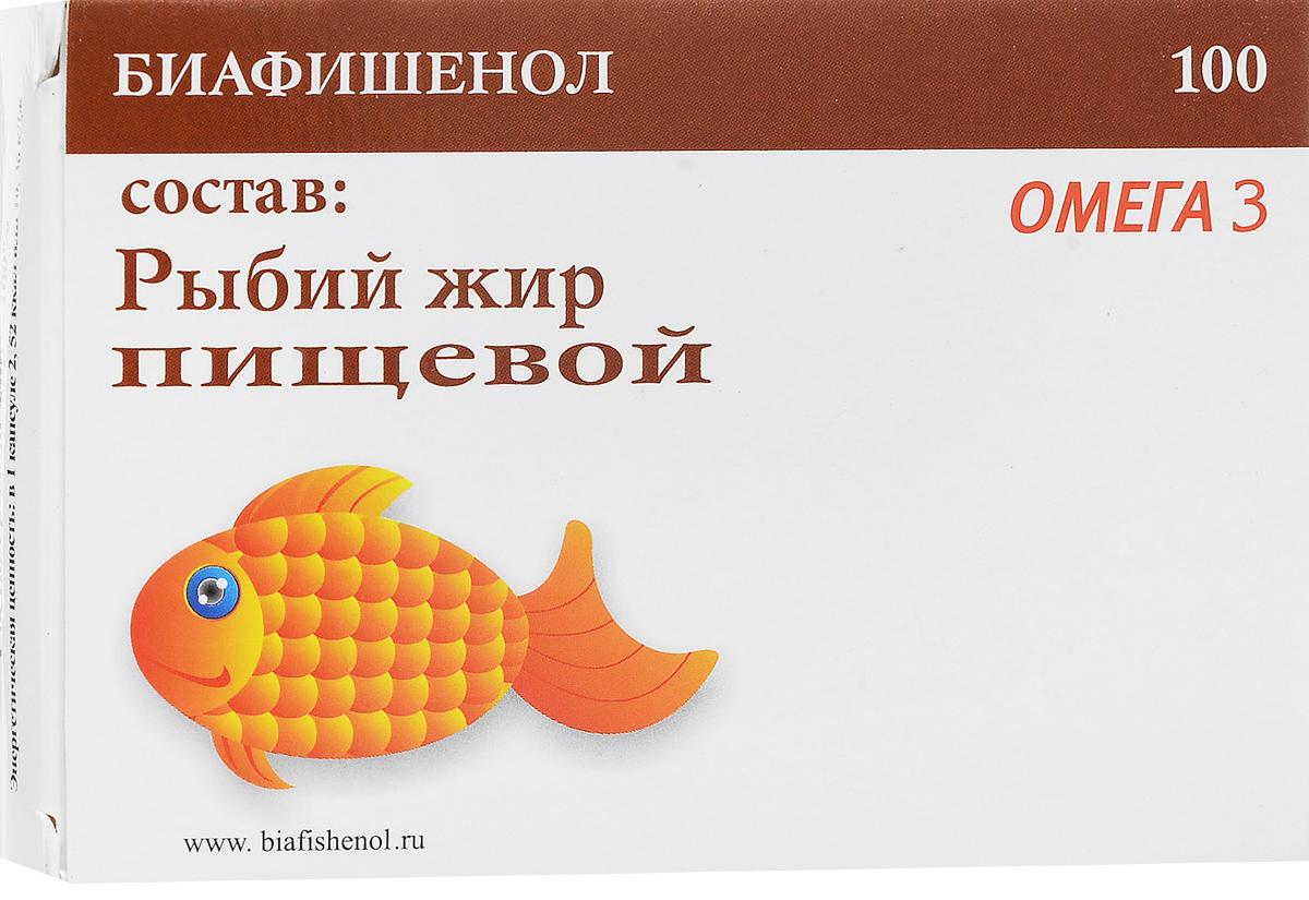 """Биологически активная добавка Биафишенол """"Рыбий жир пищевой"""" ОМЕГА 3, 0,3 г х 100 капсул"""