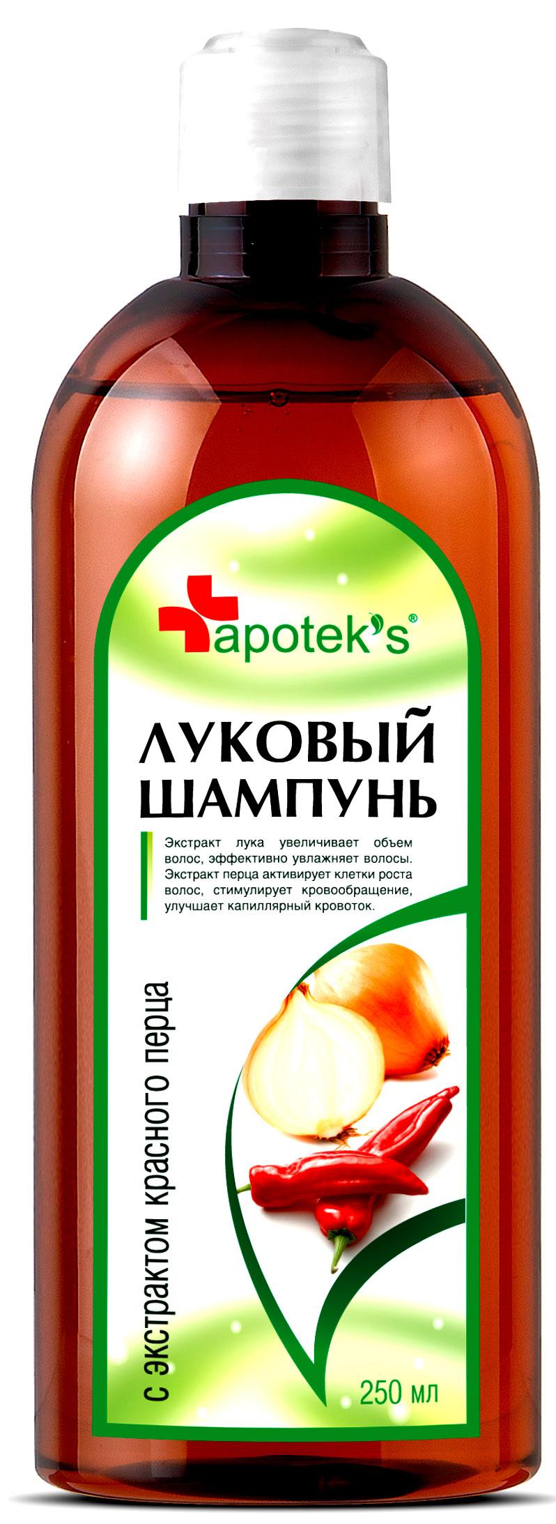 Apotek`s Шампунь луковый с экстрактом красного перца, 250 мл4650001795007Луковой шампунь с экстрактом красного перца нормализует обменные процессы, укрепляет и питает волосяные луковицы, восстанавливает поврежденную структуру волос, богатейший источник витамина С. Стимулирует рост волос, при постоянном применении помогает бороться с облысением.- Способствует питанию и укреплению волос; - Помогает при выпадение волос;- Стимулирует спящие волосяные фолликулы.