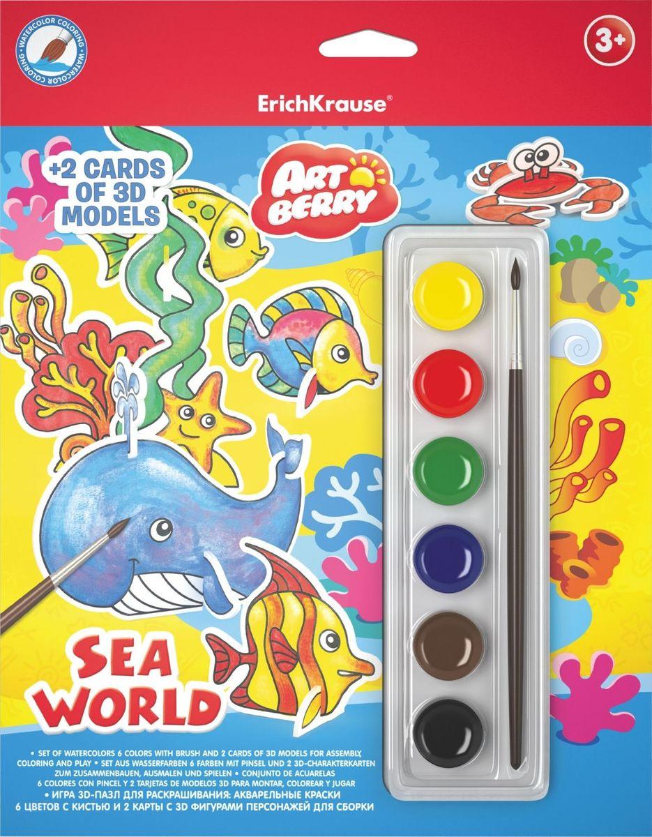 Erich Krause Набор для раскрашивания 3D-фигурок Art Berry Sea World цена