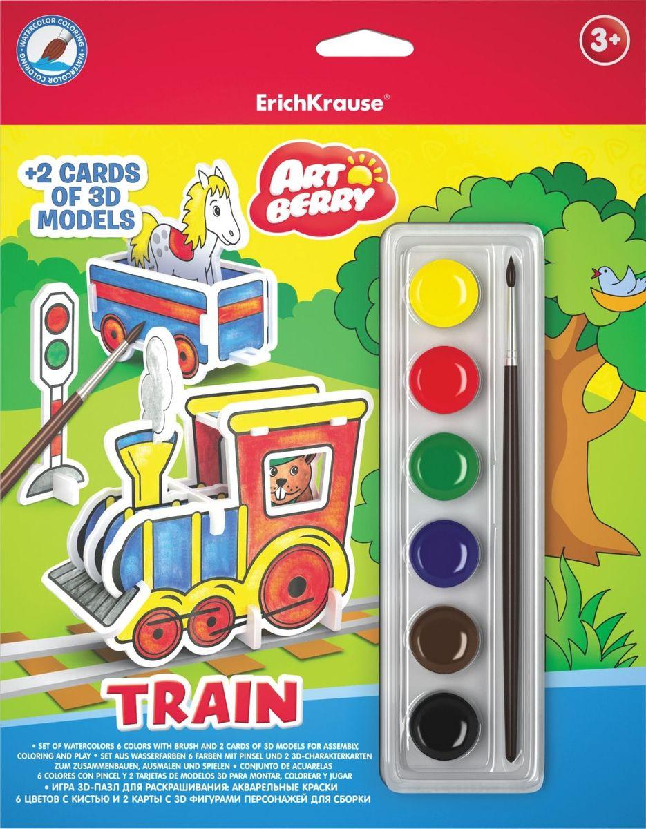 Erich Krause Набор для раскрашивания 3D-фигурок Art Berry Train цена