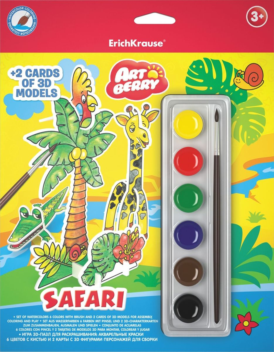 Erich Krause Набор для раскрашивания 3D-фигурок Art Berry Safari цена