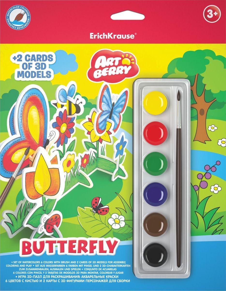 Erich Krause Набор для раскрашивания 3D-фигурок Art Berry Butterfly цена