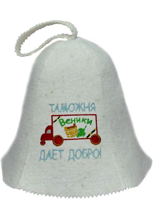 Шапка для бани и сауны Ecology Sauna Таможня дает доброДЮН-К126-29Необходимый предмет в бане и сауне. Изготовлен из овечий шерсти. Защищает голову от перегрева и ожогов. Прекрасно впитывает влагу и пот. Сделает Ваше посещение парилки комфортным и безопасным. Колпак для сауны не только предохраняет от вредного воздействия, но и является модным аксессуаром. Может быть отличным подарком к празднику .