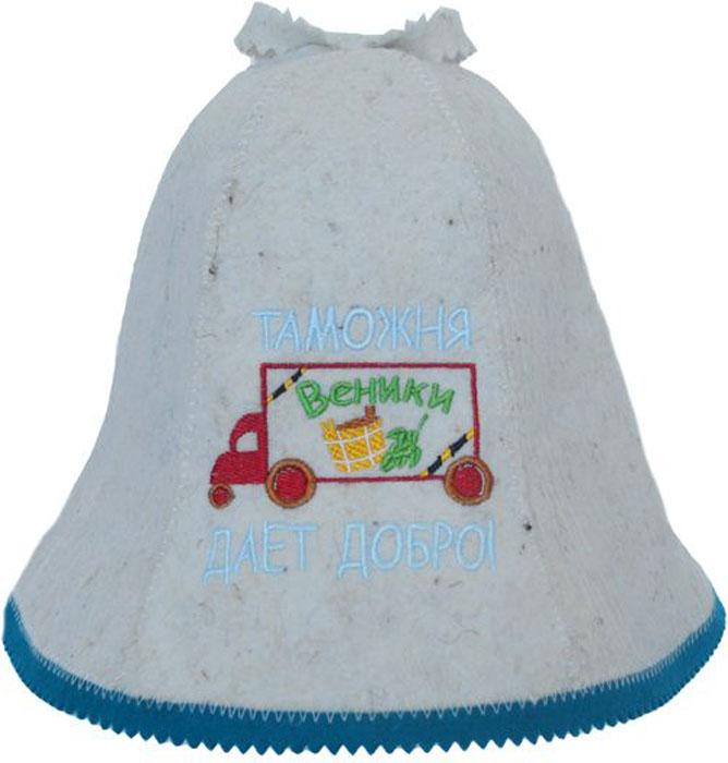 Шапка для бани и сауны Ecology Sauna Таможня дает доброДЮН-К126-29кНеобходимый предмет в бане и сауне. Изготовлен из овечий шерсти. Защищает голову от перегрева и ожогов. Прекрасно впитывает влагу и пот. Сделает Ваше посещение парилки комфортным и безопасным. Колпак для сауны не только предохраняет от вредного воздействия, но и является модным аксессуаром. Может быть отличным подарком к празднику .