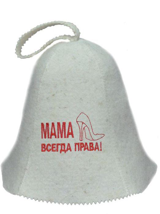Шапка для бани и сауны Ecology Sauna Мама всегда праваДЮН-К126-74Необходимый предмет в бане и сауне. Изготовлен из овечий шерсти. Защищает голову от перегрева и ожогов. Прекрасно впитывает влагу и пот. Сделает Ваше посещение парилки комфортным и безопасным. Колпак для сауны не только предохраняет от вредного воздействия, но и является модным аксессуаром. Может быть отличным подарком к празднику .
