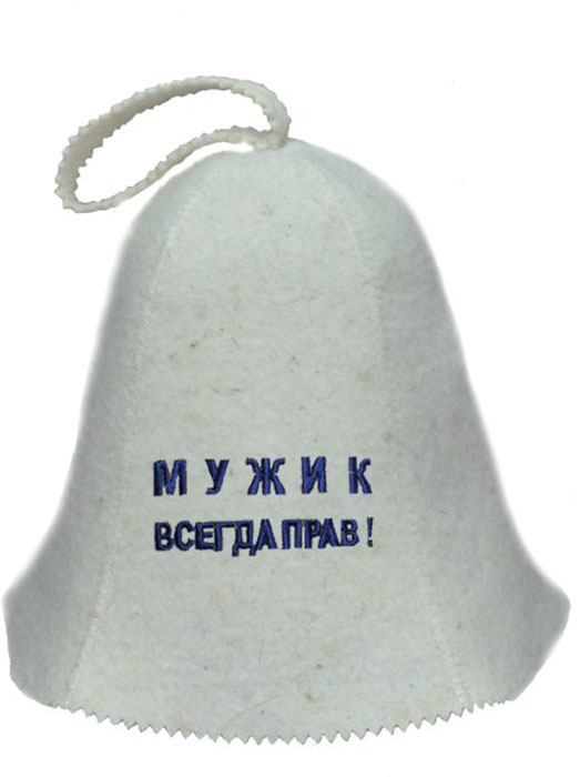 Шапка для бани и сауны Ecology Sauna Мужик всегда правДЮН-К126-89Необходимый предмет в бане и сауне. Изготовлен из овечий шерсти. Защищает голову от перегрева и ожогов. Прекрасно впитывает влагу и пот. Сделает Ваше посещение парилки комфортным и безопасным. Колпак для сауны не только предохраняет от вредного воздействия, но и является модным аксессуаром. Может быть отличным подарком к празднику .