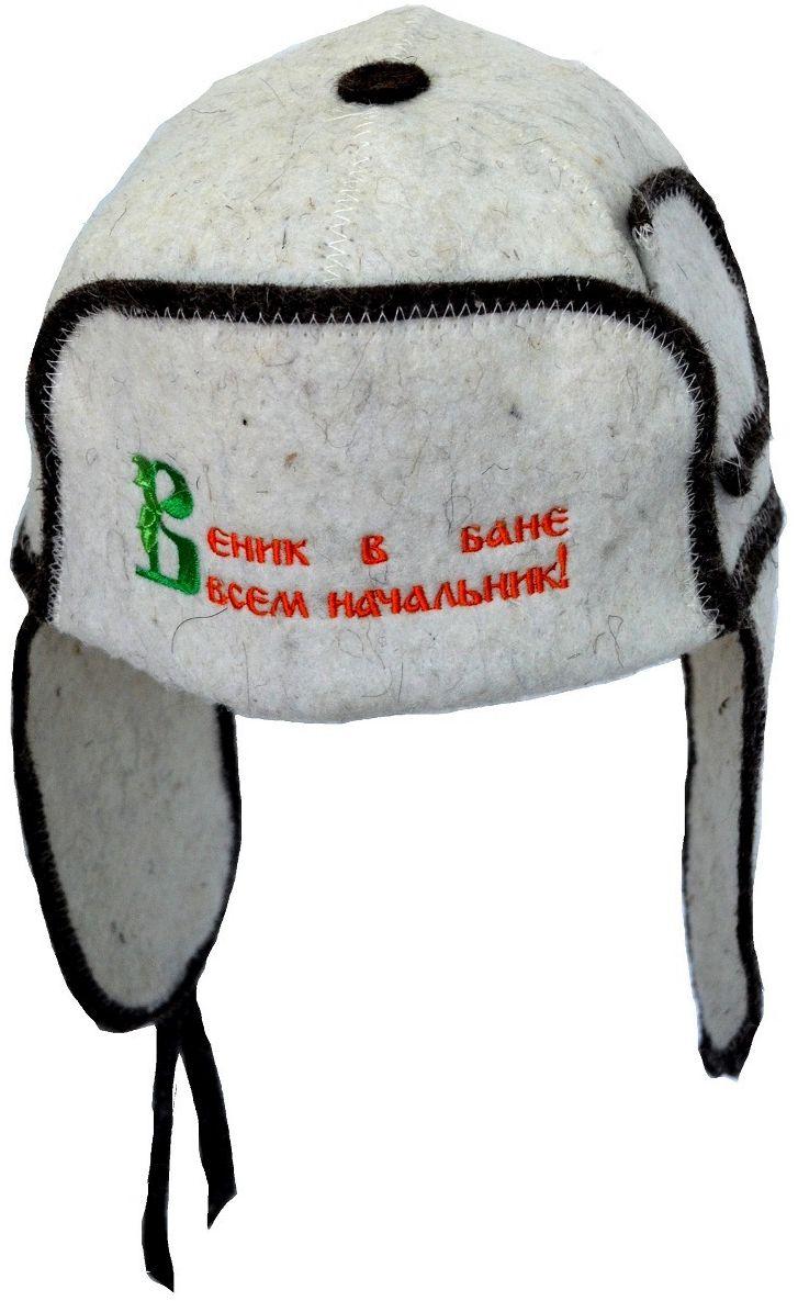 Шапка-ушанка для бани и сауны Ecology Sauna Веник в банеДЮН-К153ВБНеобходимый предмет в бане и сауне. Изготовлен из овечий шерсти. Защищает голову от перегрева и ожогов. Прекрасно впитывает влагу и пот. Сделает Ваше посещение парилки комфортным и безопасным. Колпак для сауны не только предохраняет от вредного воздействия, но и является модным аксессуаром. Может быть отличным подарком к празднику .