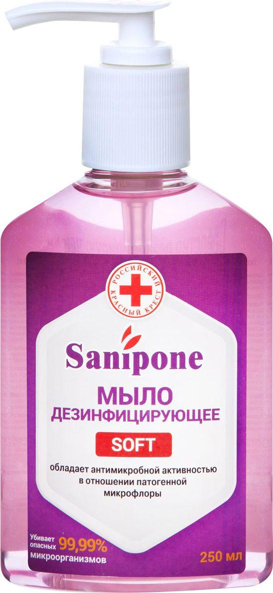 Санипон Жидкое мыло Soft, с ароматом Розы, 250 мл250 Средство дизинфицир.СанипонЖидкое мыло Sanipone Soft с отдушкой обладает бактерицидной активностью в отношении патогенной микрофлоры, в том числе кишечной палочки, стафилококка и грибковых инфекций.