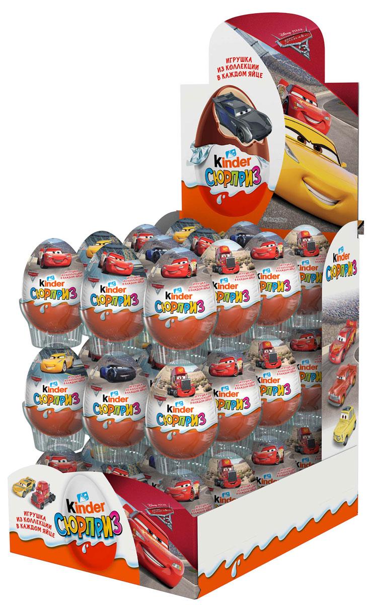 Киндер Сюрприз яйцо шоколадное, 36 шт по 20 г dile детские подгузники многоразовые подгузники 10 шт dl258c